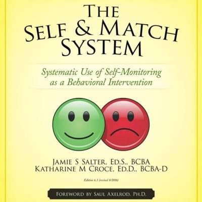 theselfandmatchsystem-2016 2 (Medium)